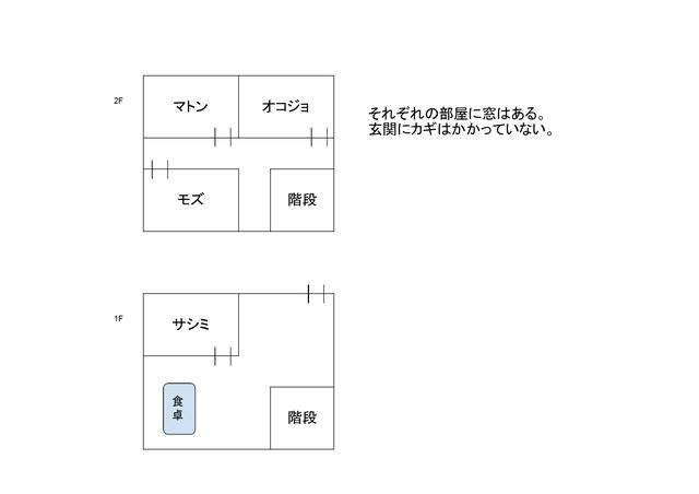 ihuyasaka_map.jpg